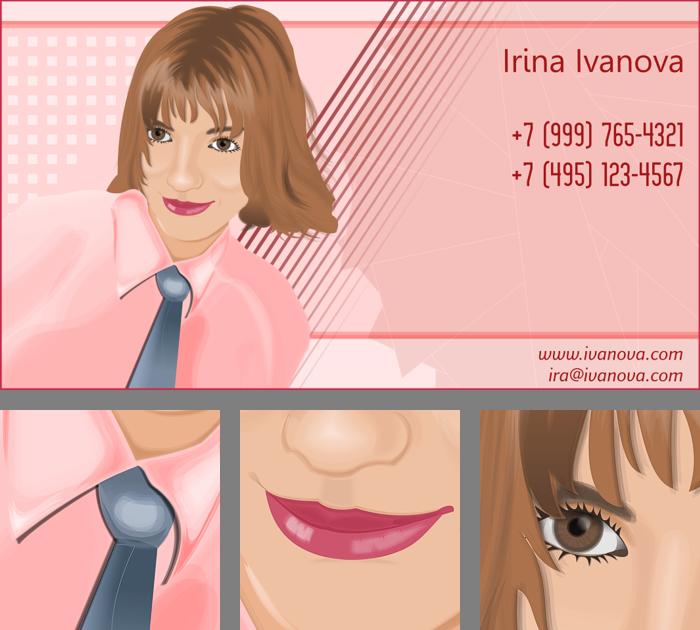 Portrait Business Cards Design