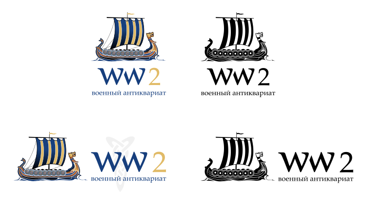 WW2 military antiques store logo design